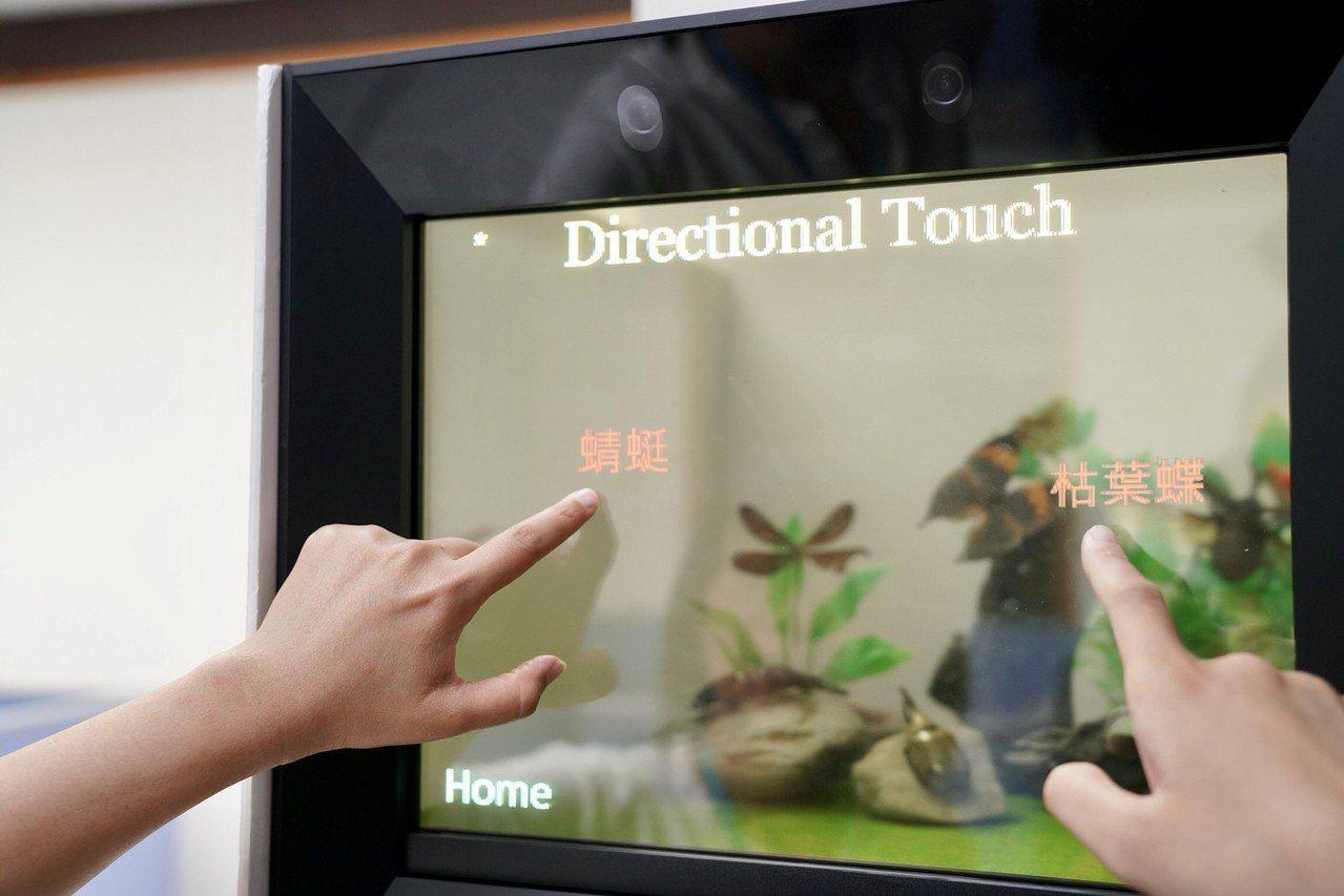 工研院「靜態虛實互動展示窗」模擬在博物館內昆蟲標本的展示,點選櫥窗物件後就會有對...