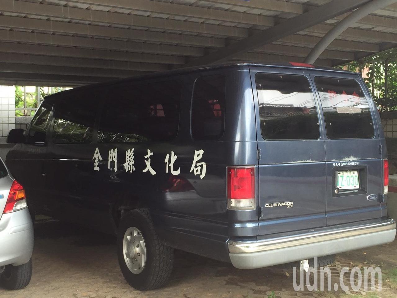 副總統陳建仁來金門旅遊,大部分都是搭乘文化局這部進口的大迎賓車。記者蔡家蓁/攝影