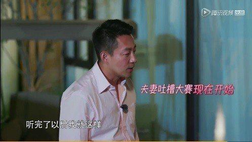汪小菲喝到臉紅通通。圖/摘自微博