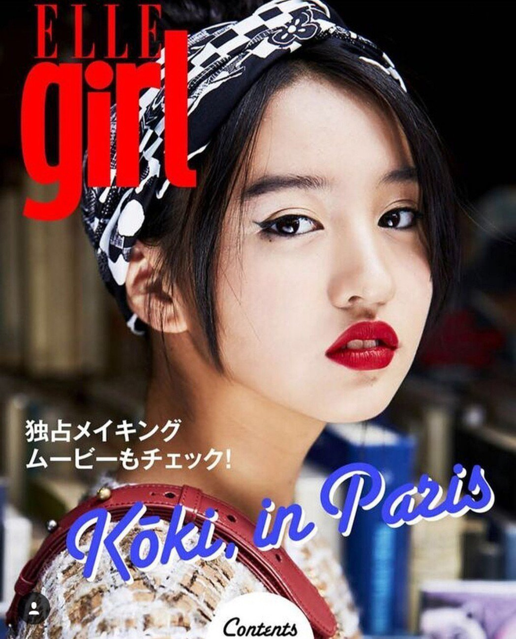 木村光希以復古濃妝成為封面女郎。圖/摘自IG