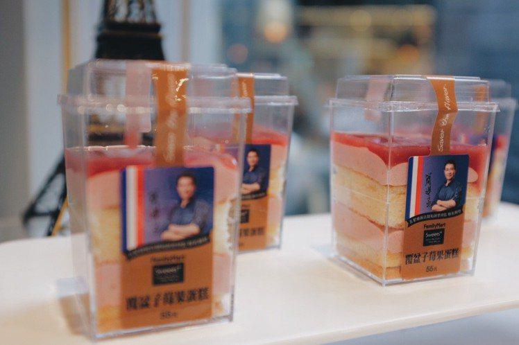 全家便利商店10月起預計再推出「覆盆子莓果蛋糕」。圖/記者沈佩臻攝影
