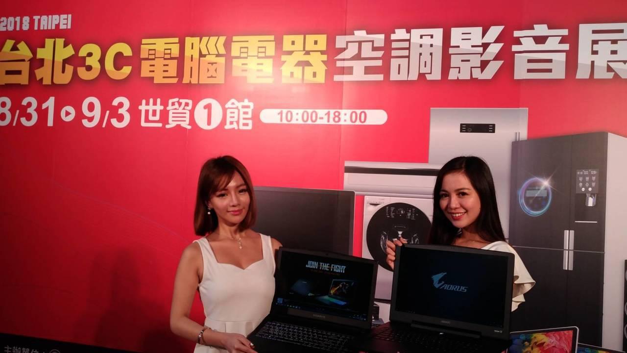 台北3C電腦電器空調影音展31日登場,打造開學前最大的3C銷售盛會,技嘉推出電競...