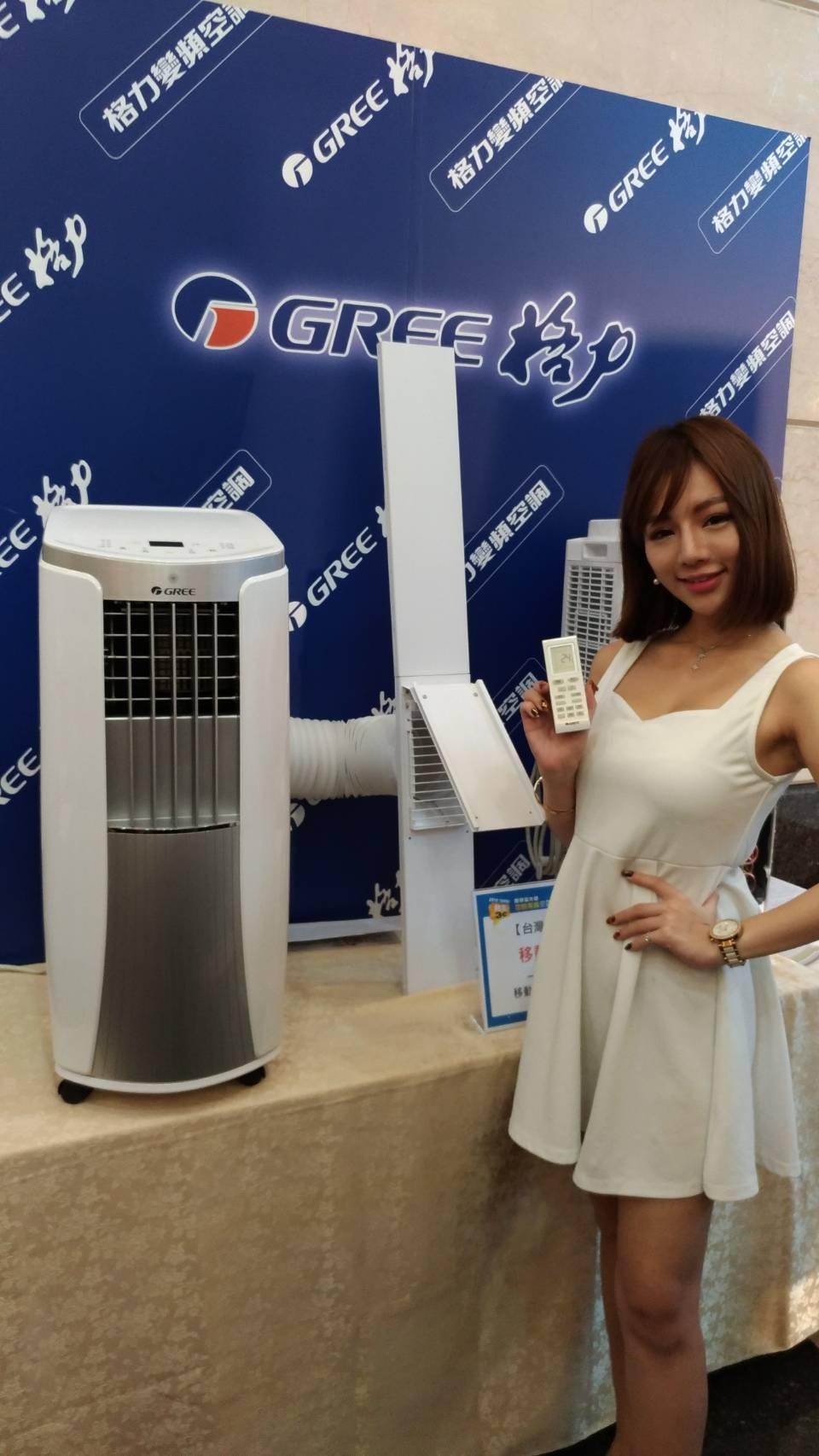 台北3C電腦電器空調影音展31日登場,格力推出移動式冷氣搶商機。記者張義宮/攝影