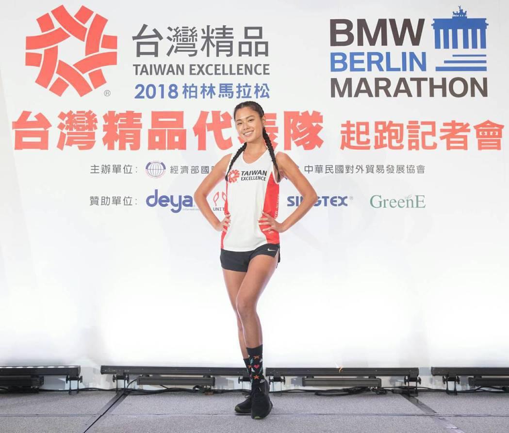 王麗雅擔任2018柏林馬拉松加油大使。圖/外貿協會提供