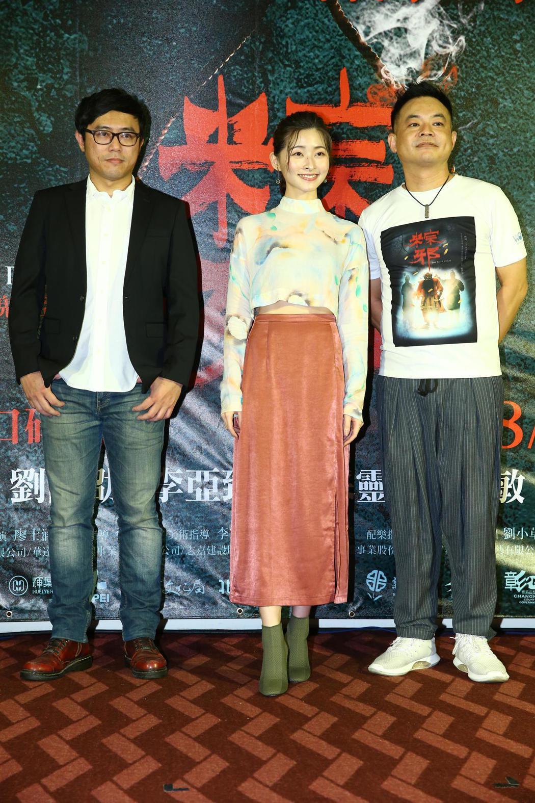 電影《粽邪》首映會。記者曾學仁/攝影