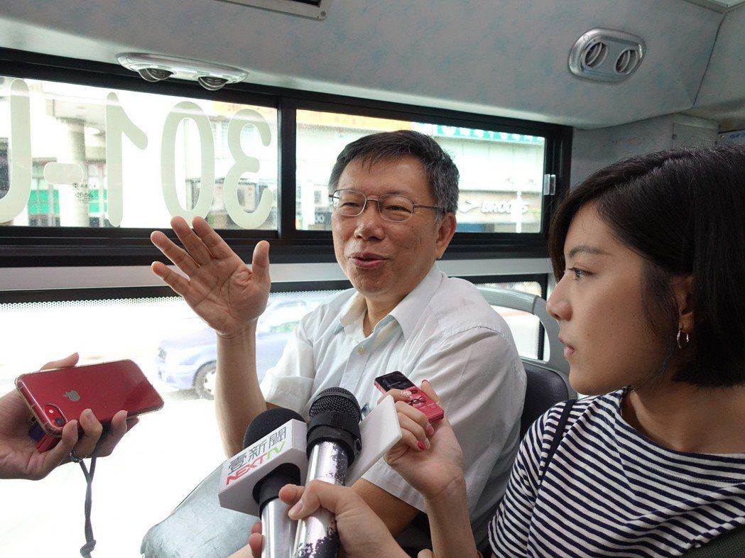 台北市長柯文哲的「20路公車」,宛如「柯P休息站」。 圖/聯合報系資料照片