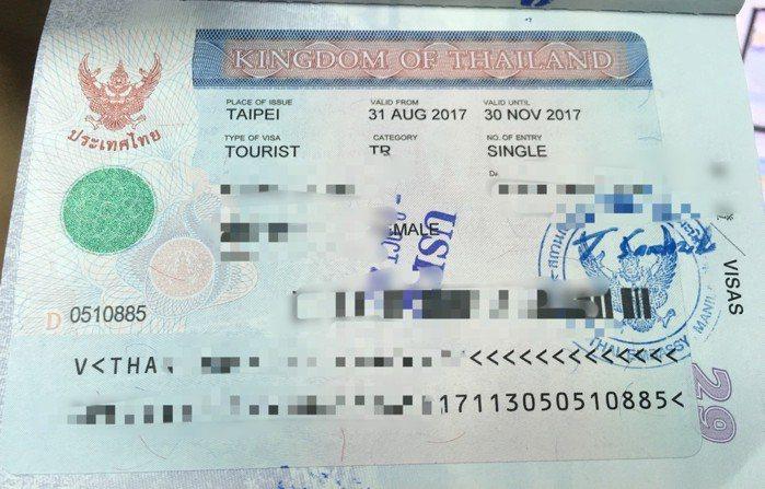 泰國簽證因將新增代辦公司費用的470元等新政策,引起社會熱議。 記者張雅婷/攝影