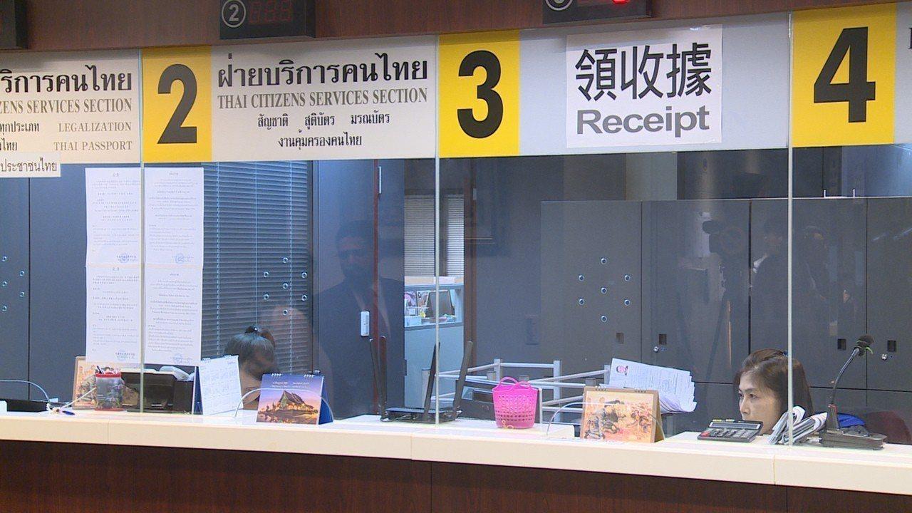 泰國貿易經濟辦事處代表通才指出,10月起泰辦將僅受理申請個人簽證,每日50名,收...