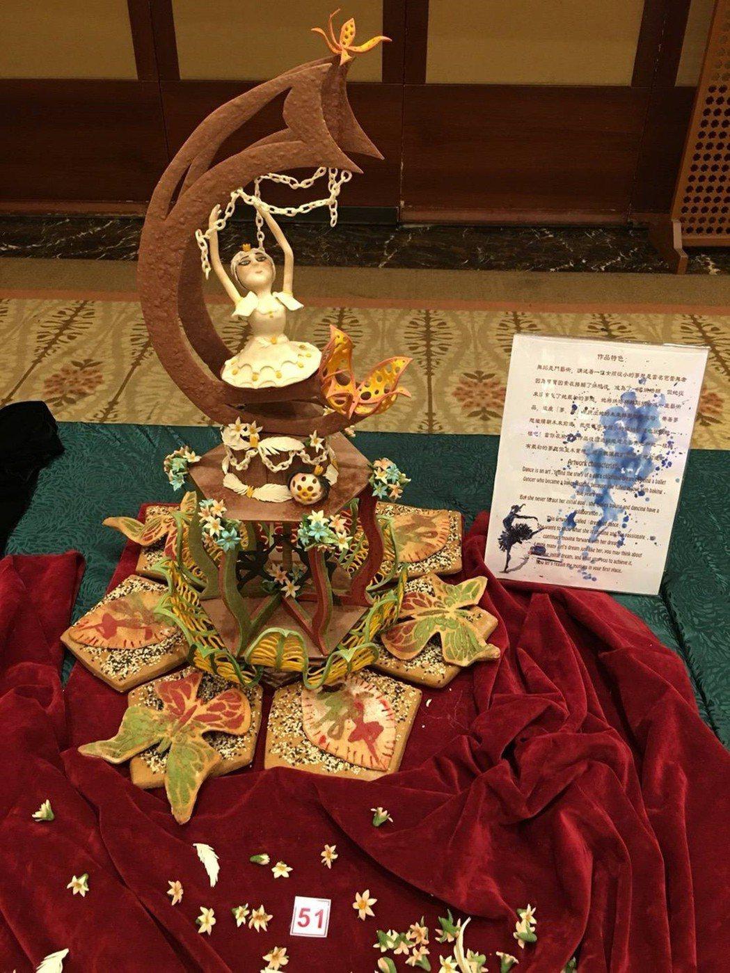 弘光科大學生廖于儀以「夢舞」藝術麵包奪比賽金獎 弘光科大/提供。