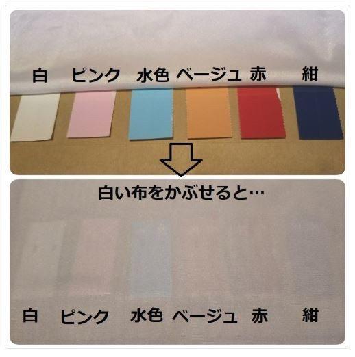 一家日本廠商做測試,證明穿淺色內衣搭白制服其實更容易透。圖/擷自推特