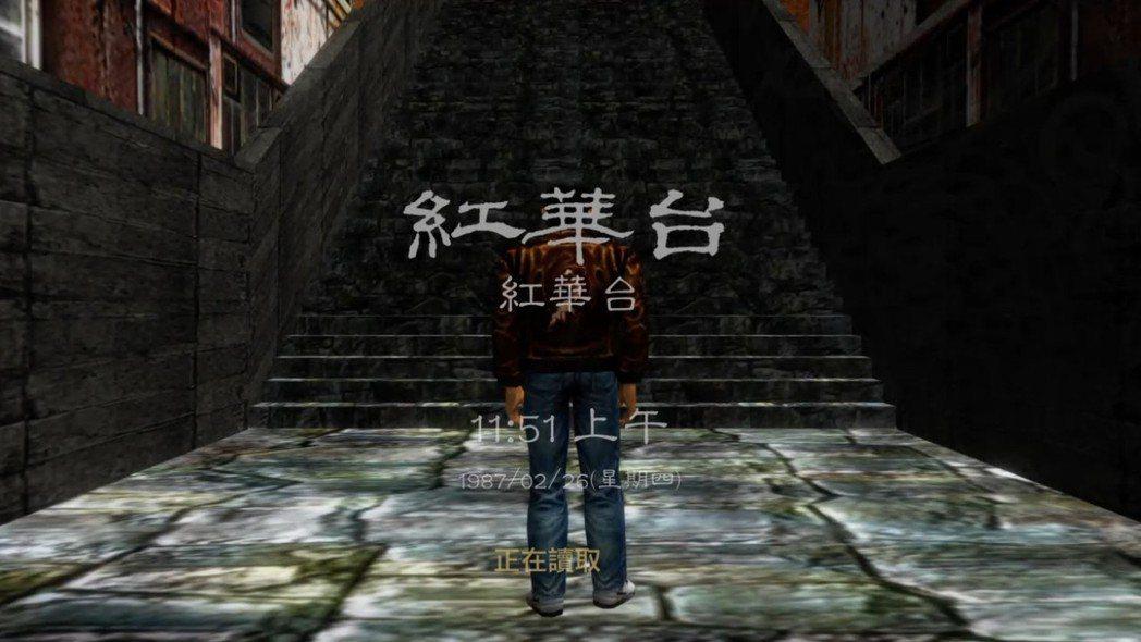 此次收錄的莎木2是當初在Xbox上發售的版本,多了可以在遊戲內拍照的功能(一代則...