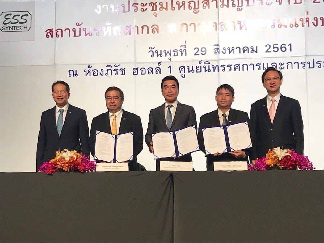 關貿網路與泰國工業院 簽訂貿易區塊鏈合作 | 熱門亮點 | 商情 | 經濟日報