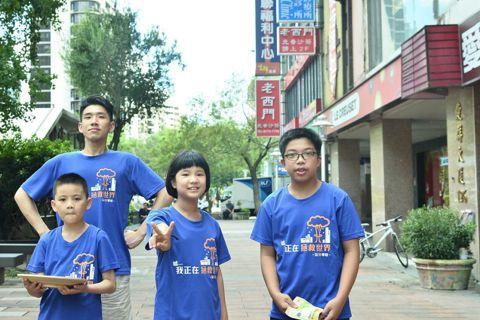 來自全國各地的青少年聚在一起,扮演社會創業家。圖/玩轉學校提供