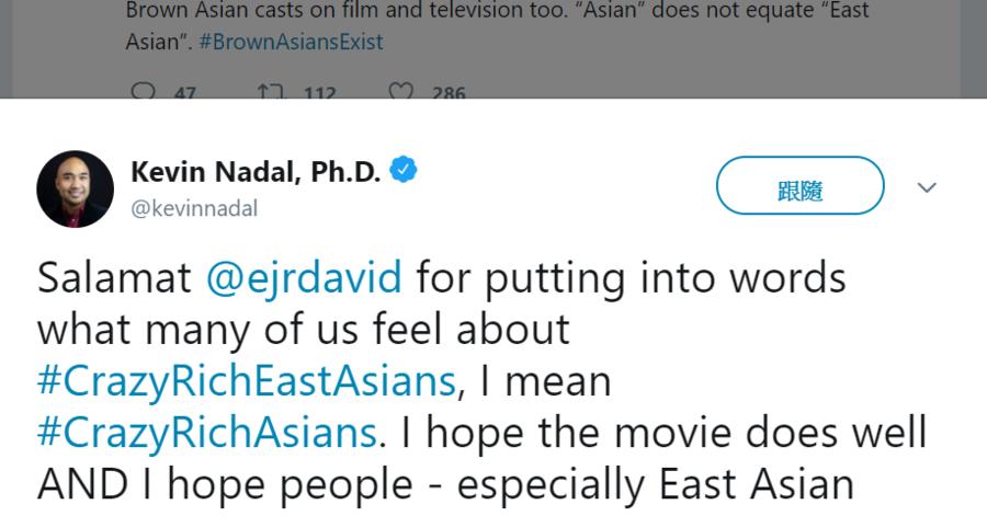 紐約市立大學教授納達爾在於推特上推廣#BrownAsiansExist運動。(p...