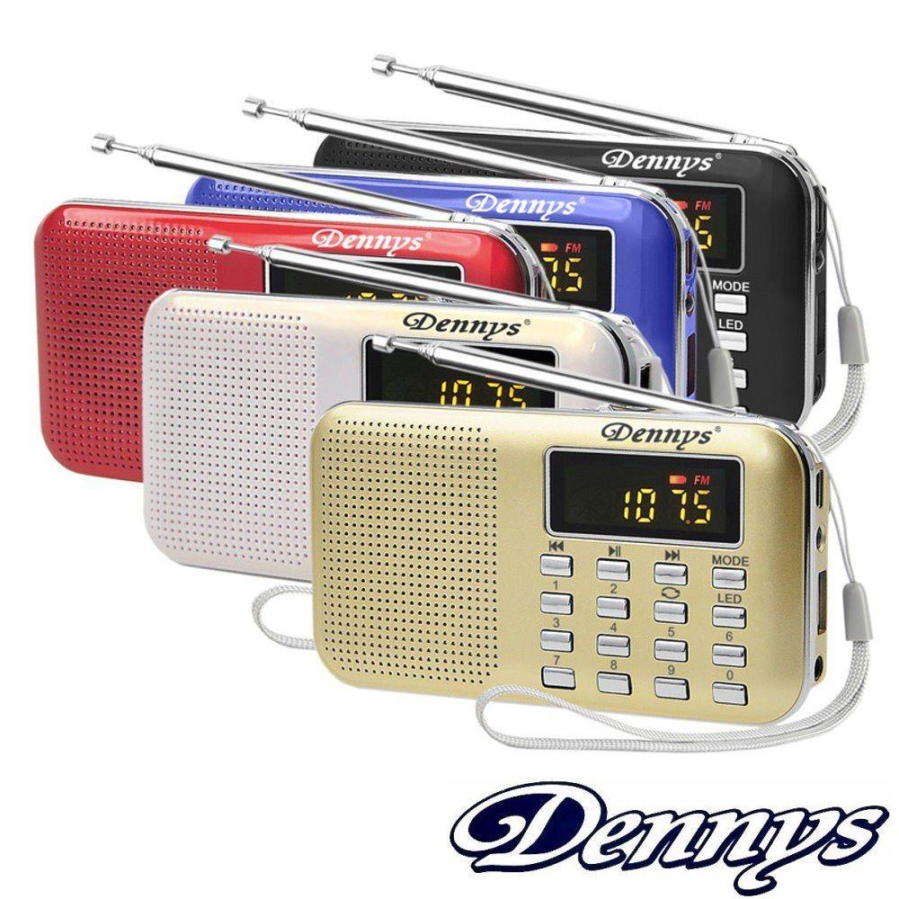 Dennys USB/SD/MP3/AM/FM超薄插卡收音機喇叭。圖片廠商提供。