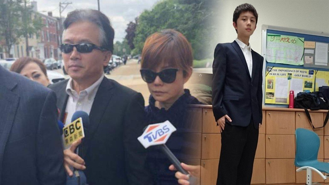 孫安佐在美涉恐攻案,28日開認罪庭全盤認罪。圖/本報資料照、摘自臉書
