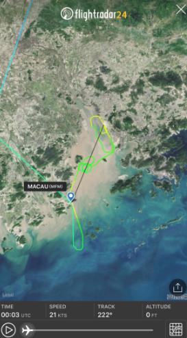 首都航空昨(28)日上午從北京飛澳門的客機,在澳門機場落地未成功,以MAYDAY...