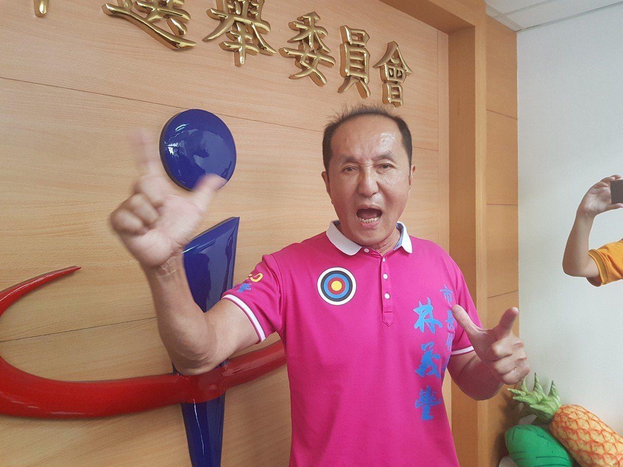 林義豐認為陳子敬對退選對他沒有影響 本報資料照片