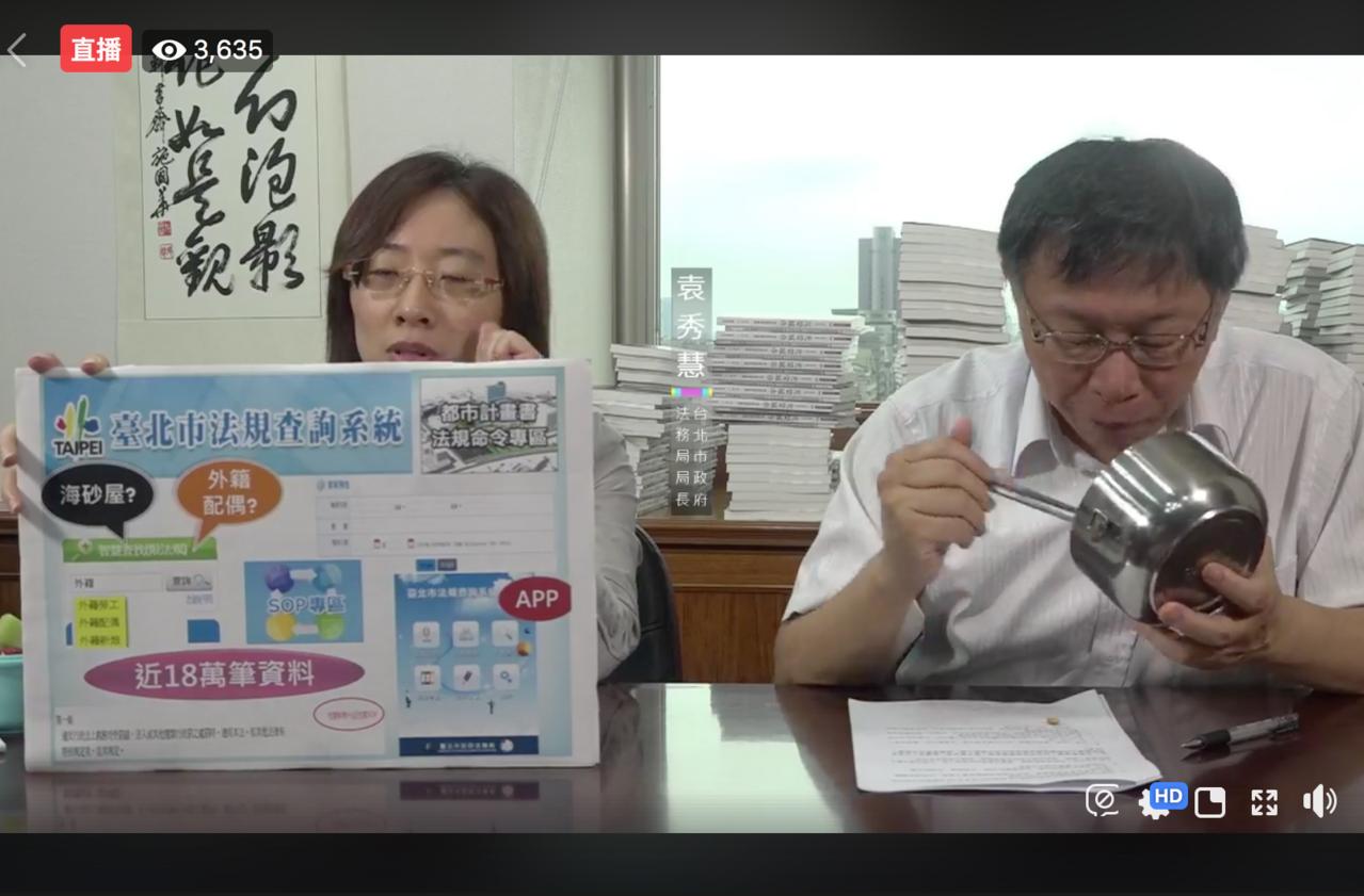 台北市長柯文哲今天於個人臉書、IG舉辦網路直撥便當會,繼上周聊大巨蛋議題,今天續...