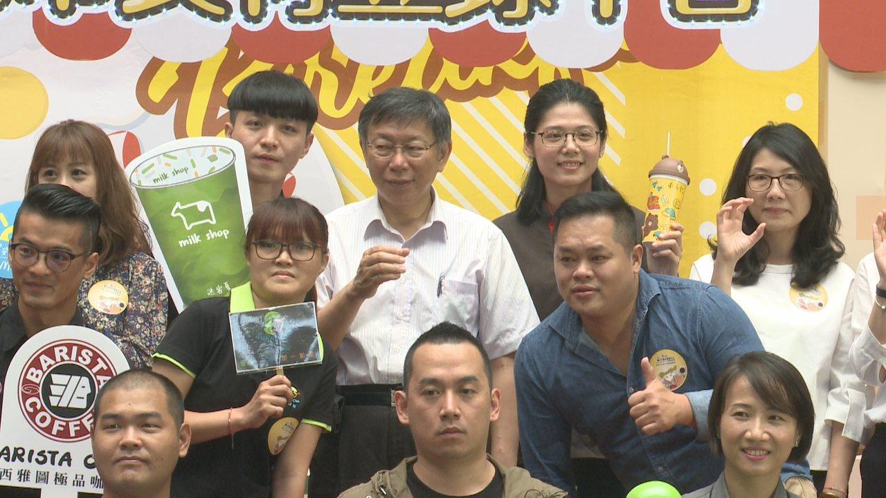 台北市長柯文哲29日上午出席北市食材登錄平台記者會,會後接受媒體聯訪,針對獨派突...