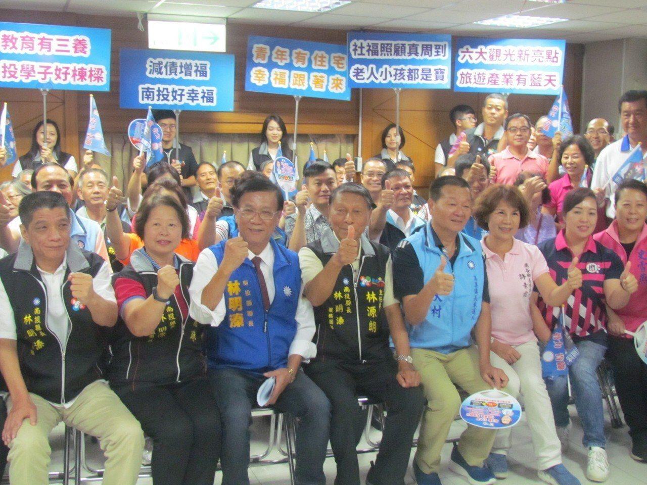 南投縣長林明溱(左三)完成登記後,和支持高喊「凍蒜」。記者張家樂/攝影