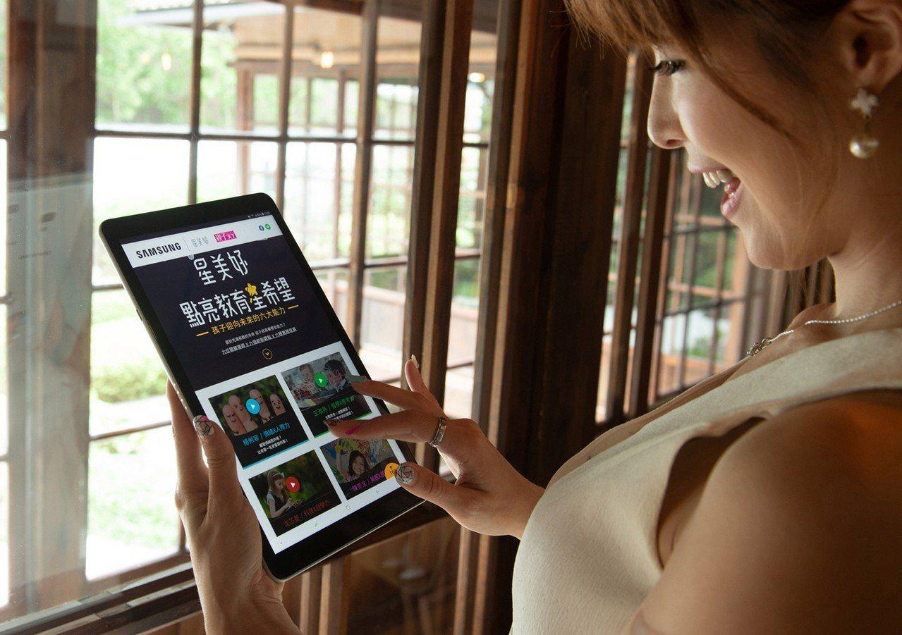 台灣三星今年攜手親子天下推出6堂線上智慧教室課程。圖/三星提供