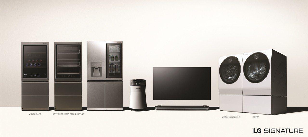 LG SIGNATURE頂級系列今年將擴增至7款產品。圖/LG提供