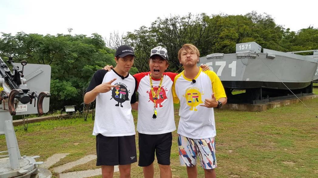 小鬼(左起)、吳宗憲和KID正在金門錄「綜藝玩很大」。圖/三立提供