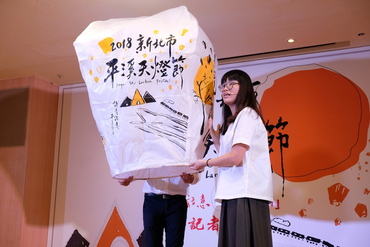 新北市政府今年首度與台灣新銳書法家黃玟寧合作,以「詩情話意 平溪踏月」為主題,在...
