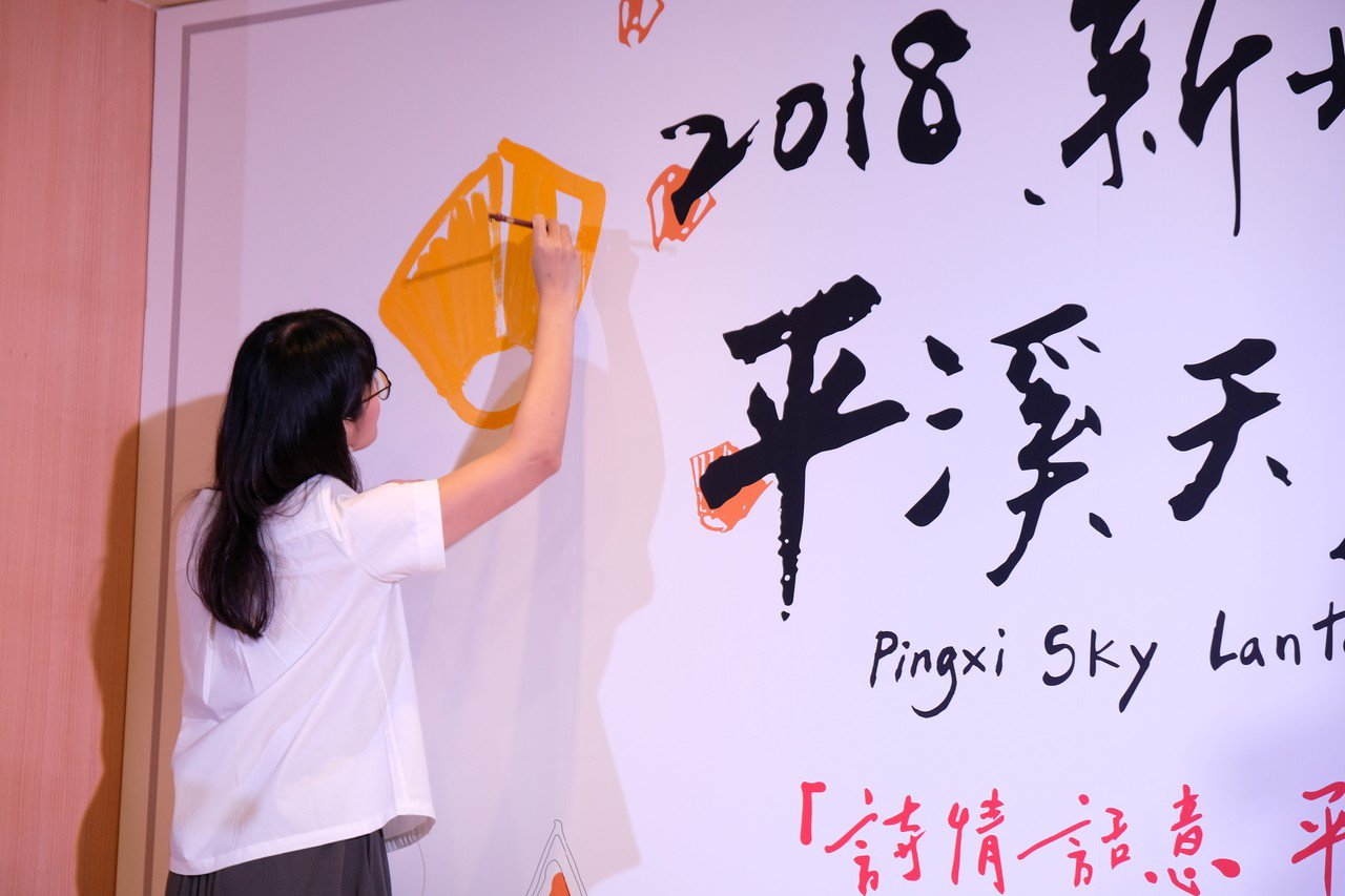 台灣新銳書法家黃玟寧今天在記者會上,示範繪製活潑的水墨天燈插圖。記者張曼蘋/攝影