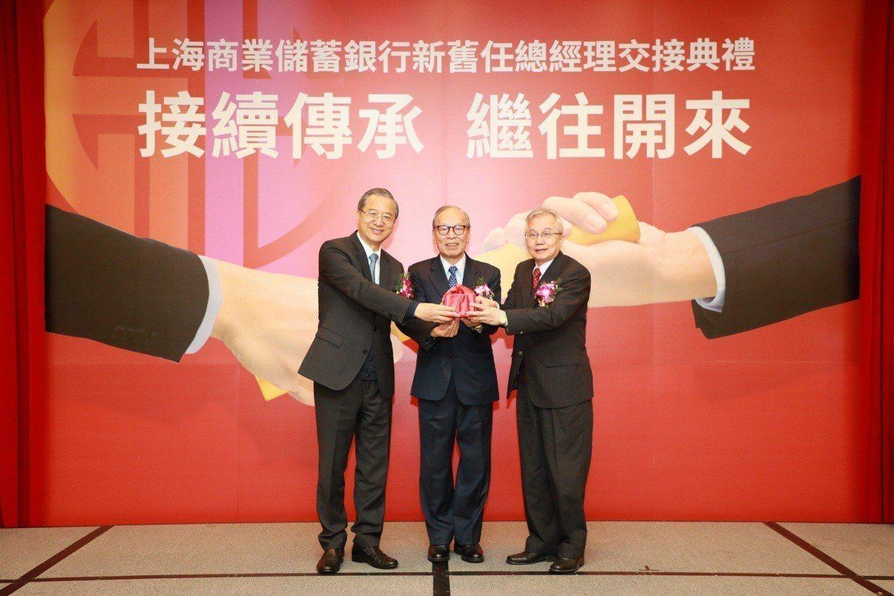 圖為上海商銀新舊總經理交接照,圖右為上海商銀總經理陳善忠。圖/上海商銀提供