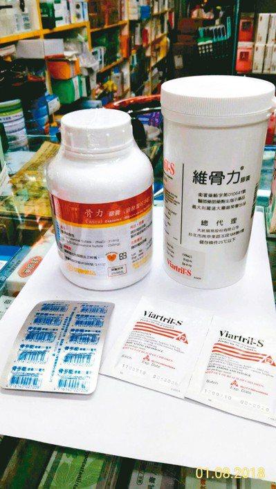 健保署宣布,31項含葡萄糖胺成分的指示用藥10月起將取消健保給付。 圖/本報資料...