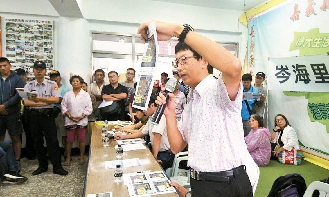 台灣港務公司高雄分公司布袋管理處長王貞雄表示,將立即發包施工臨時擋水牆,並持續推...