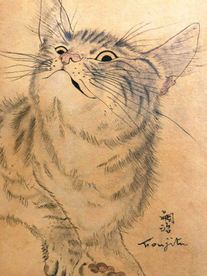 圖八:貓(局部)。