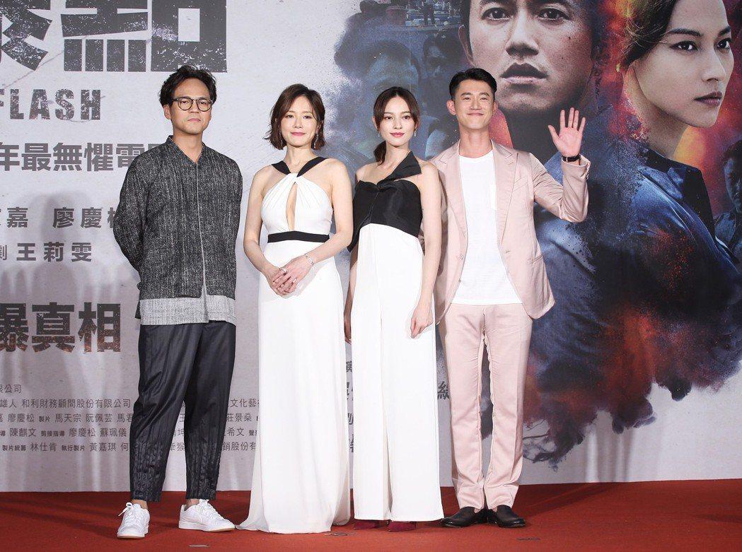 電影「引爆點」今天在台北信義威秀中庭舉辦盛大首映會,演員吳慷仁(右起)、姚以緹、...