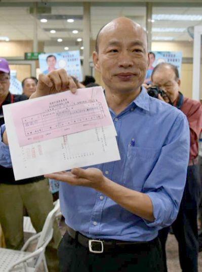 國民黨高雄市長參選人韓國瑜完成參選登記。圖/聯合報系資料照片
