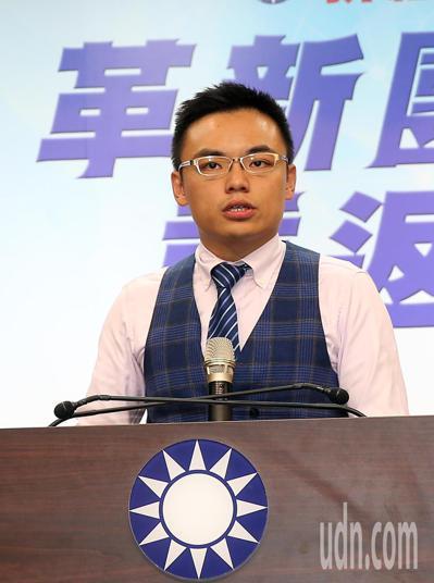 國民黨發言人洪孟楷說,執政黨操作黨產會,讓國民黨中央的財務拮据、現金調度困難。圖...