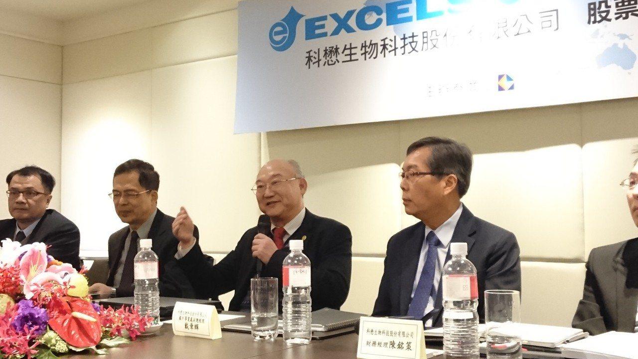 科懋董事長陳澤民(左三)。 聯合報系資料照