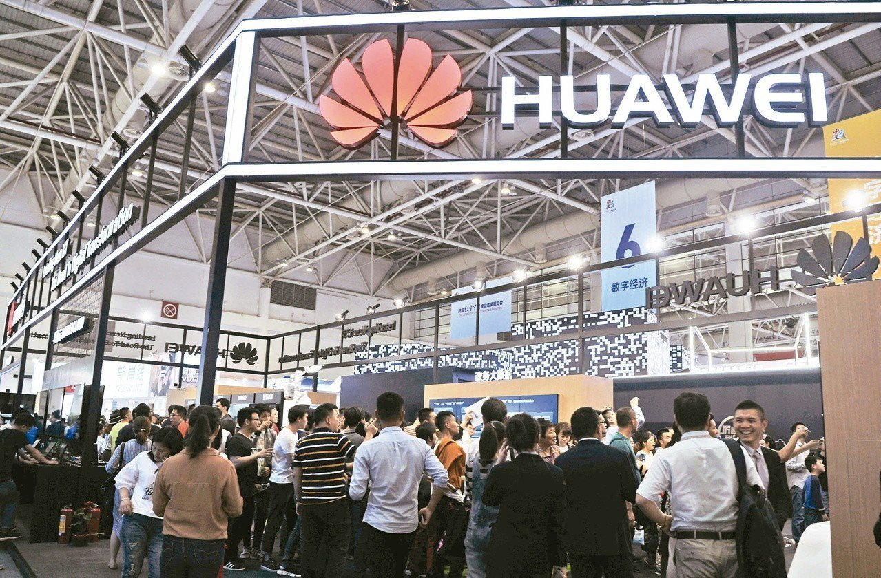 2018中國民營企業500強峰會29日在瀋陽舉行,發布中國民營企業500強榜單、...