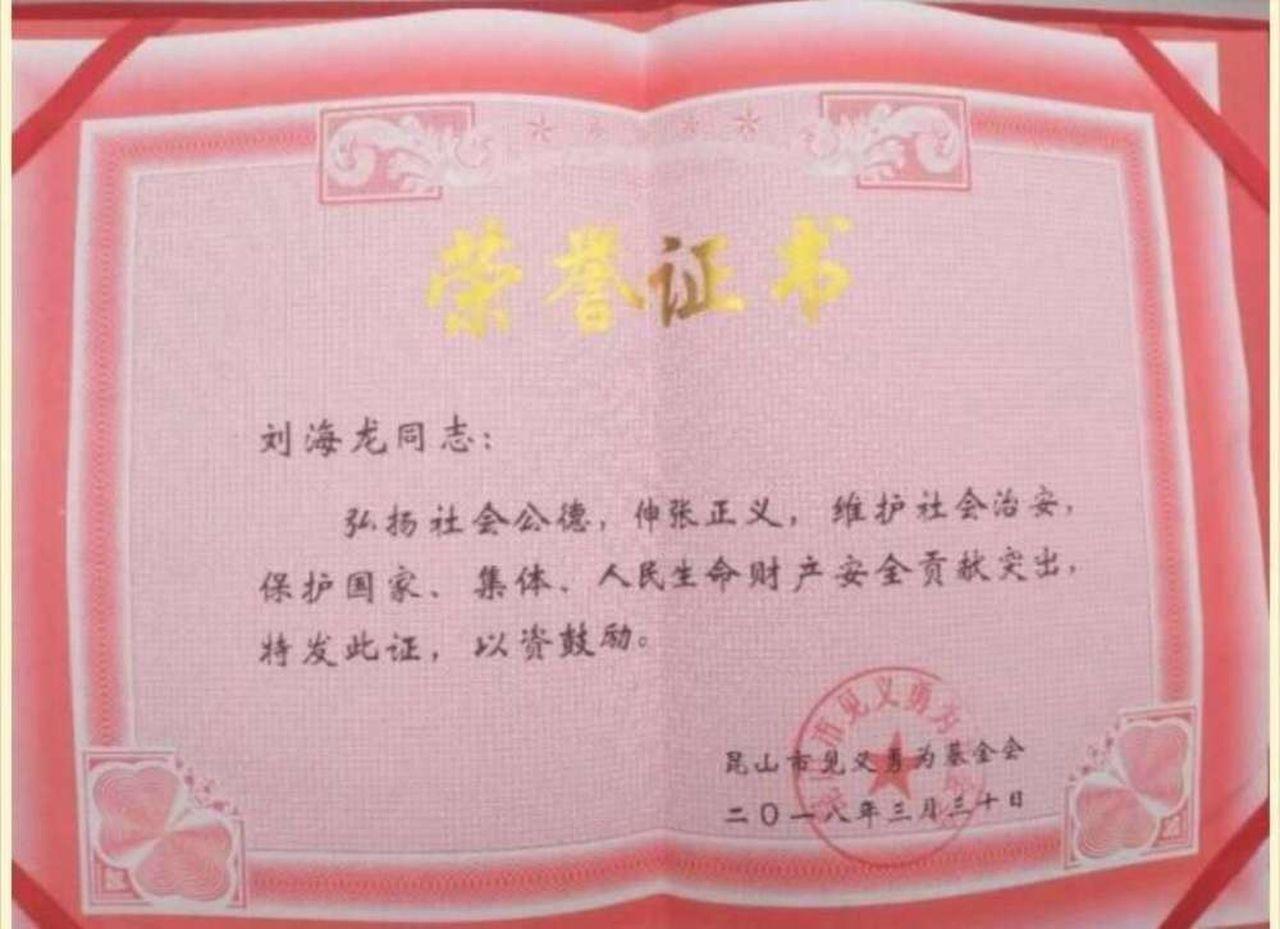江蘇昆山寶馬男持刀欲砍人,卻被「反殺」一事發酵。圖/擷自澎湃網