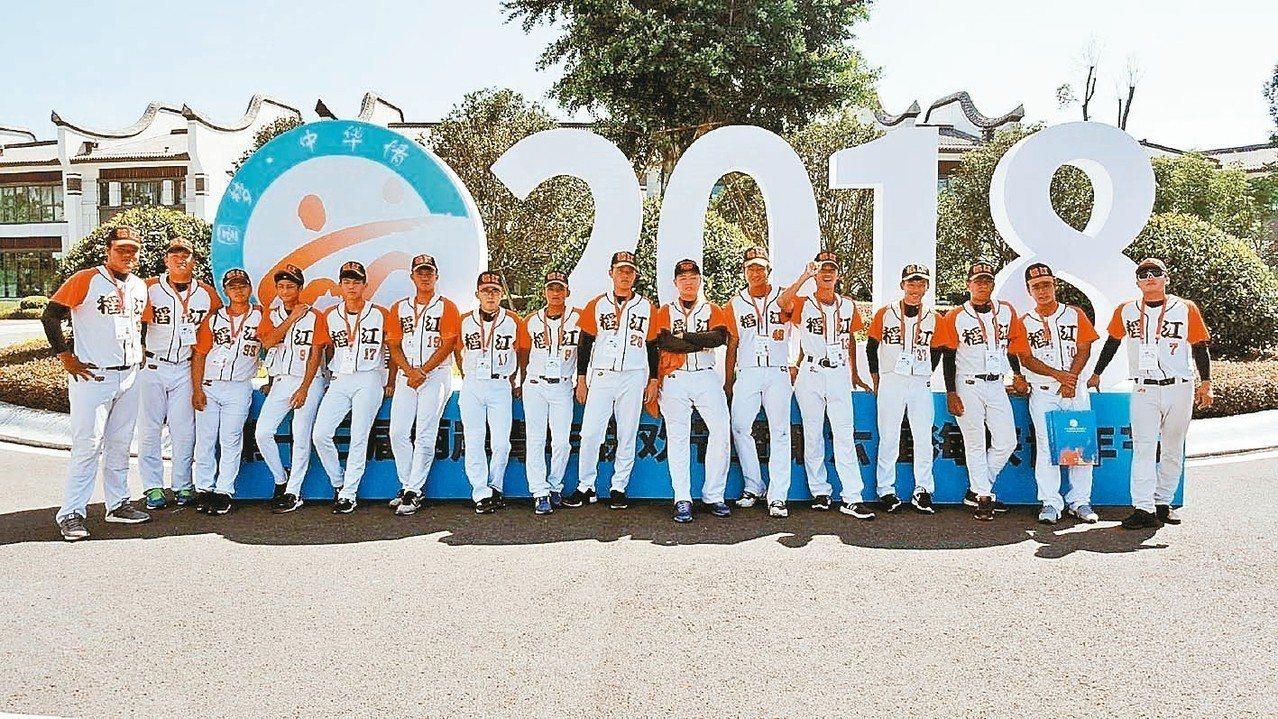 稻江學院棒球隊本月參加第二屆海青盃兩岸棒球邀請賽再奪下總冠軍。 稻江學院/提供