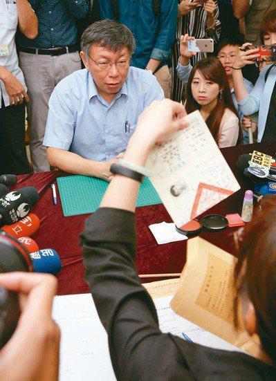 柯文哲上午赴台北市選委會,登記參選連任台北市長,連退伍令都帶來查證。 記者林俊良...