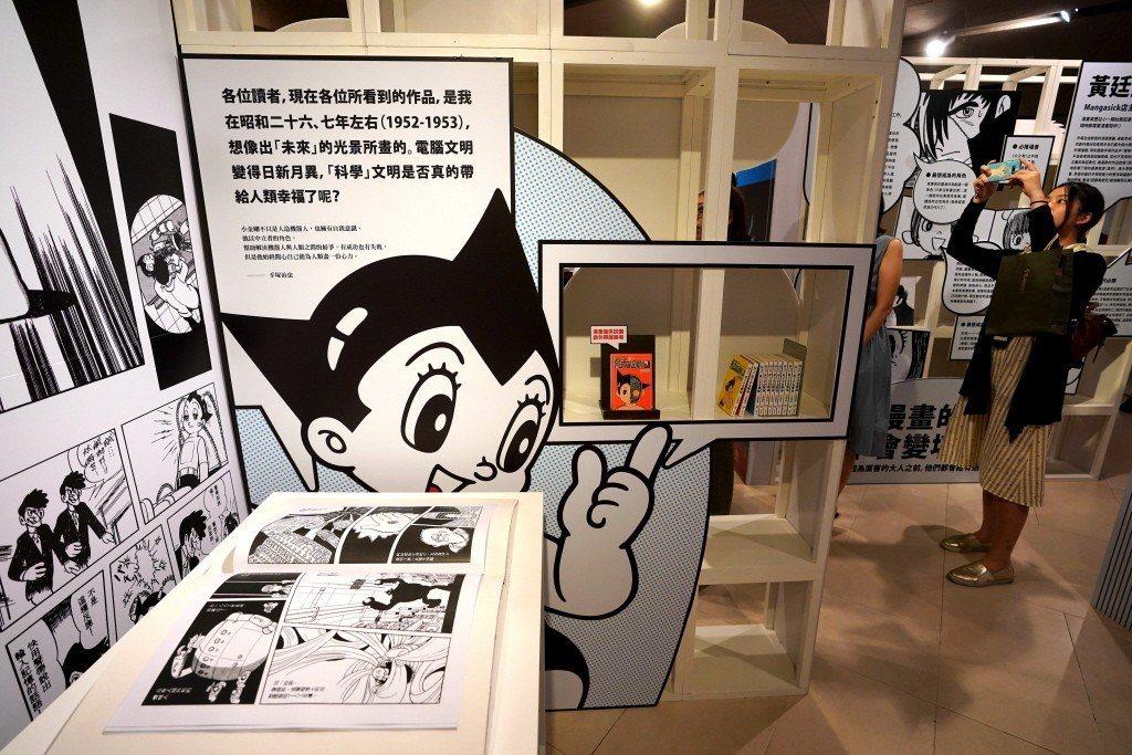 圖為上月13日在台北誠品敦南店登場,放大200倍的手塚治虫經典作品展出。中新社