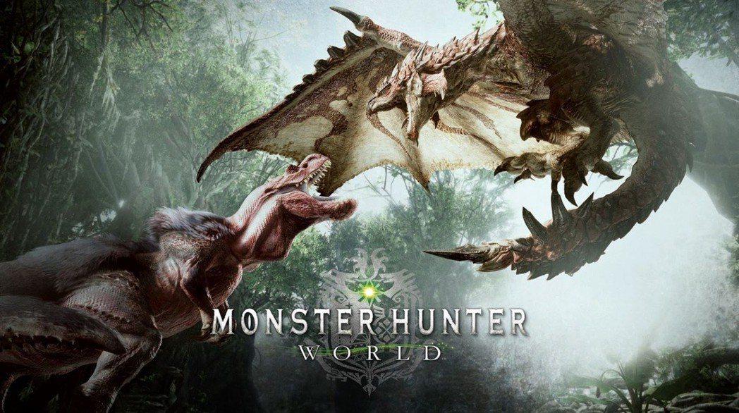 《魔物獵人:世界》顧名思義,給予玩家前所未聞的新大陸進行狩獵。