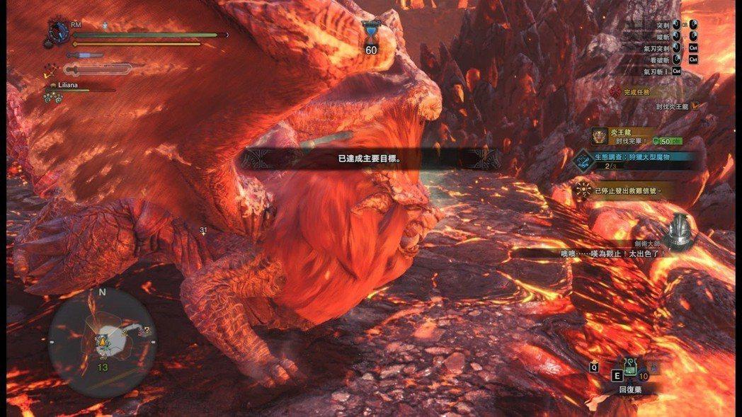 玩到現在已經從被飛雷龍欺負的菜鳥,變成能單刷古龍的專業獵人了。