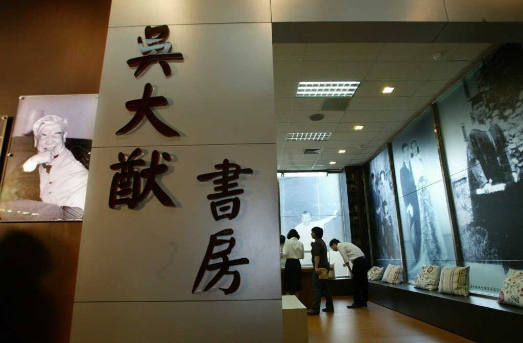 位於臺北市立圖書館的吳大猷書房。 圖/聯合報系資料照