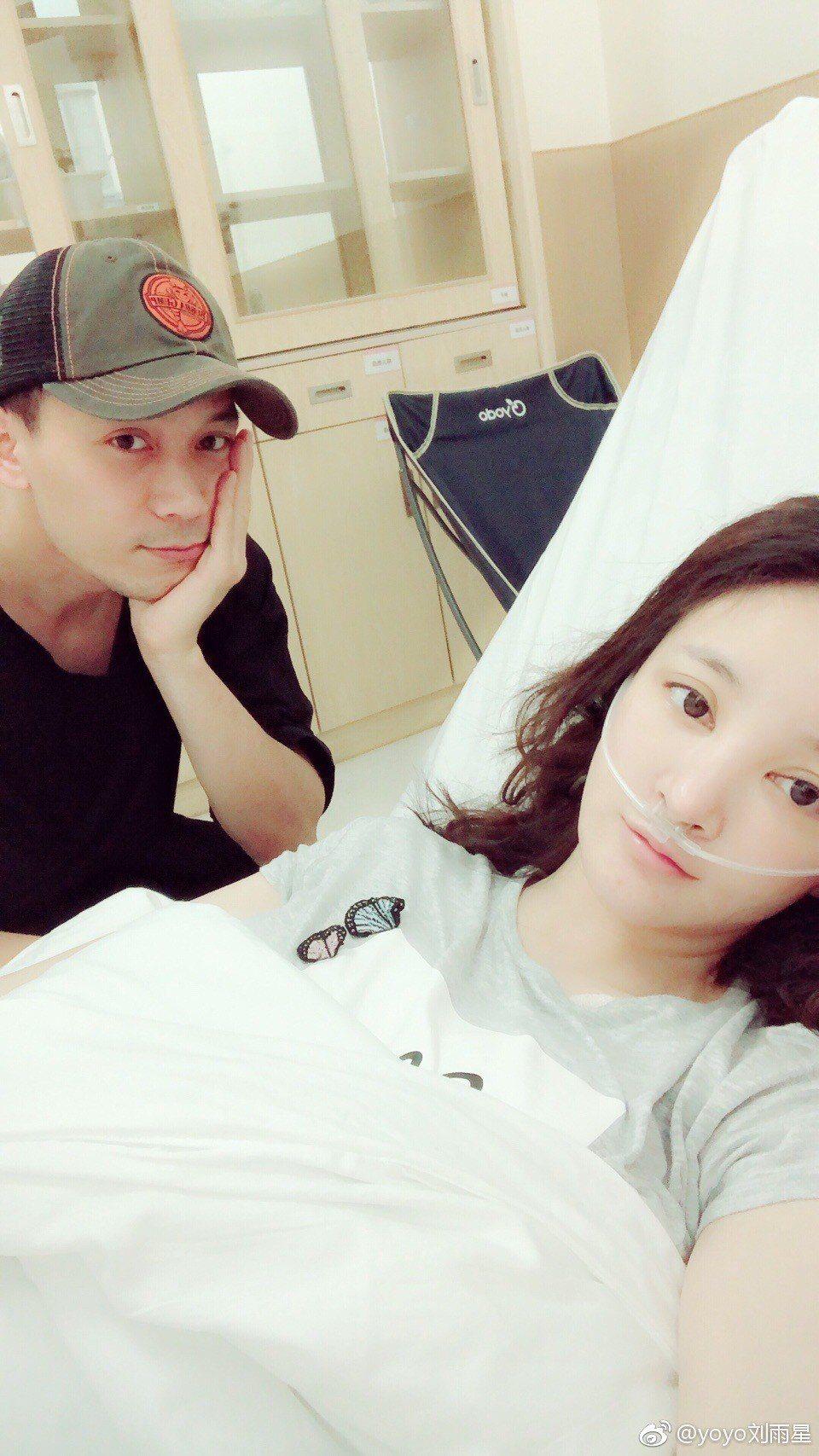 大陸女星劉雨欣。圖/擷自微博