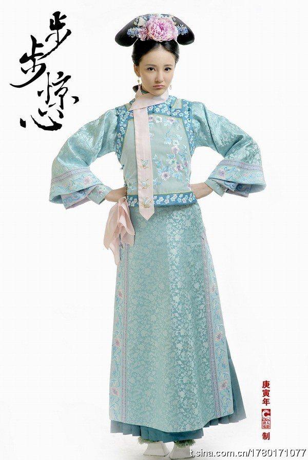 劉雨欣在「步步驚心」中飾演「明玉格格」。圖/擷自微博