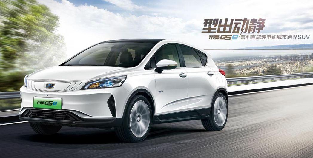 中國吉利汽車在近年積極發展,如今更篡位擠身中國前三大汽車製造商。 摘自中國吉利汽...