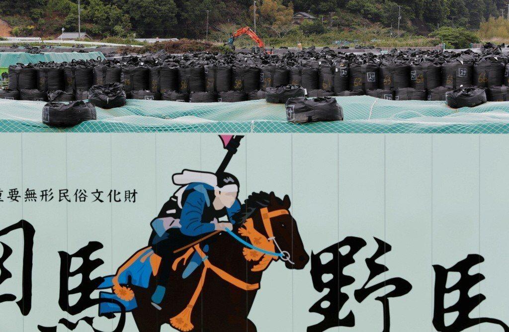 除汙作業後,日本政府於2017年開始陸續解除避難指示。然而,選擇返鄉者其實是相當有限。 圖/路透社